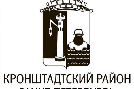 Информационное сообщение о проведении публичных слушаний по проекту бюджета Санкт-Петербурга в Кронштадтском районе Санкт-Петербурга в форме очного собрания
